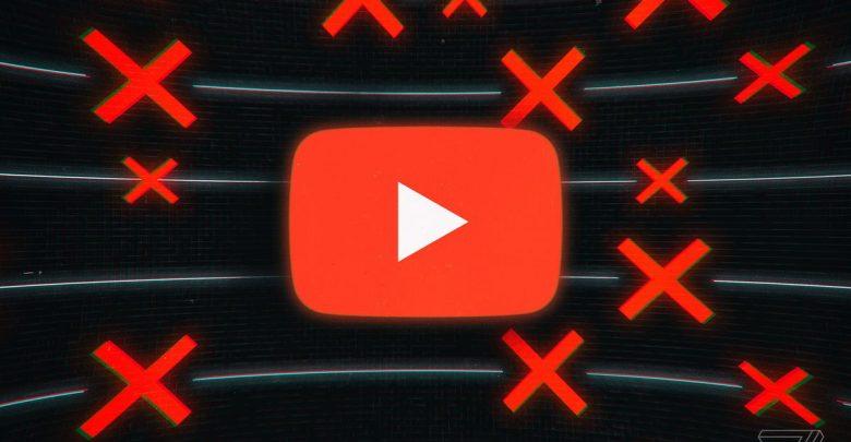 acastro_180806_1777_youtube_cancel_0001-780x405